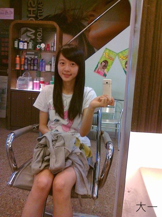大一回台南剪頭髮.jpg