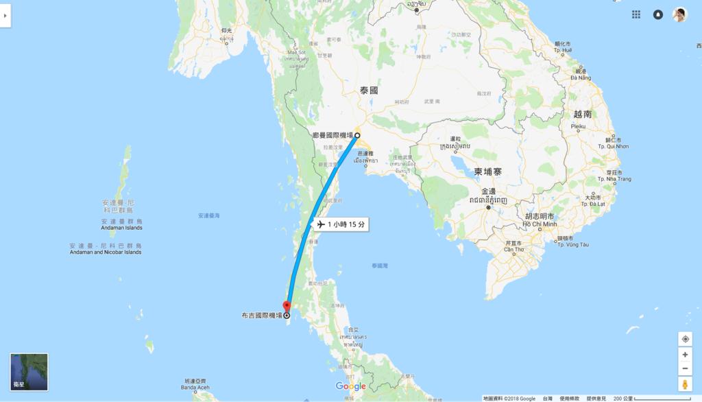 廊曼國際機場 至 布吉國際機場.png