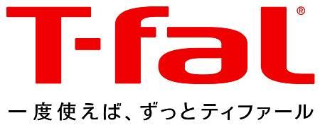 T-fal_logo+strapline
