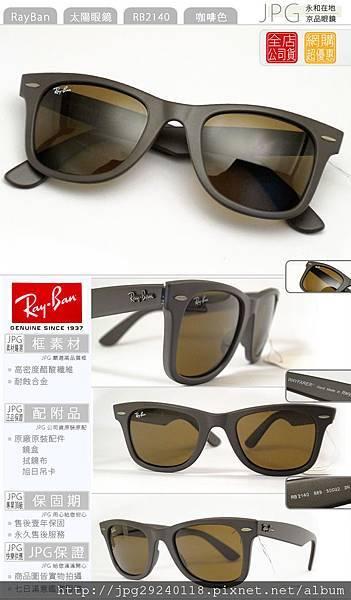 rayban_RB2140_889_50