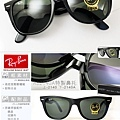 rayban_RB2140a_901_54