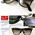 rayban_RB2140a_902_54