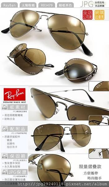 rayban_RB3479_004_m2
