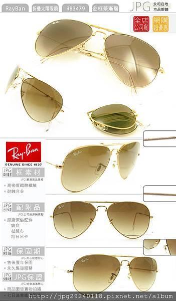 rayban_RB3479_001_51