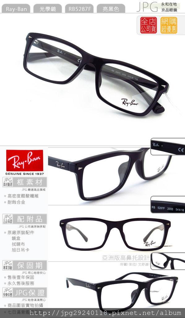 RB5287f_2000