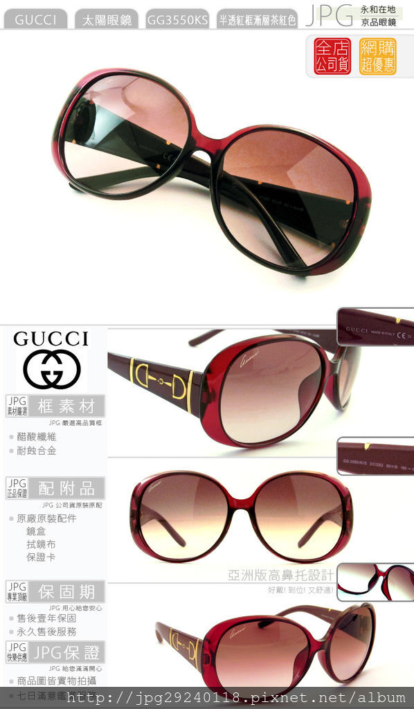 gucci_gg3550_k_s_dcgs2