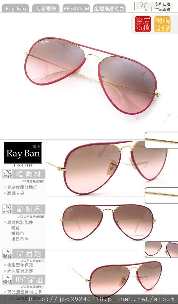 rayban_RB3025jm_001_x3