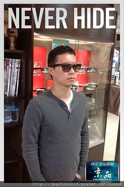 RAYBAN FANS IN JPG京品眼鏡 (7).jpg