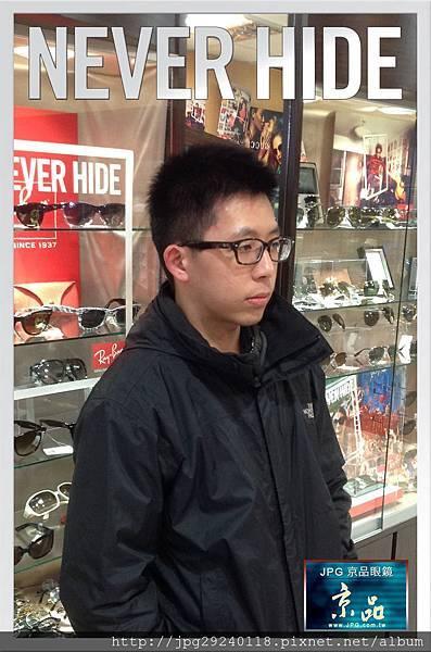 RAYBAN FANS IN JPG京品眼鏡 (32).JPG