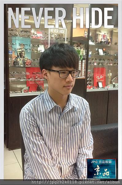 RAYBAN FANS IN JPG京品眼鏡 (56).JPG