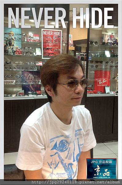 RAYBAN FANS IN JPG京品眼鏡 (62).JPG