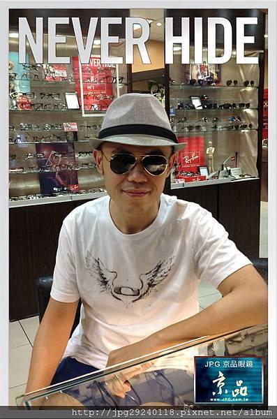 RAYBAN FANS IN JPG京品眼鏡 (69).jpg