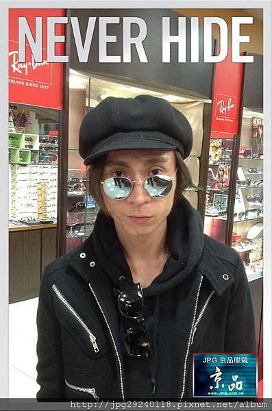 RAYBAN FANS IN JPG京品眼鏡 (89).jpg