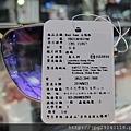 RB3016 001/13JPG京品眼鏡
