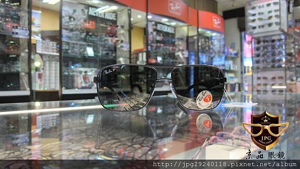 RB3516 006/9A JPG京品眼鏡