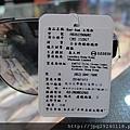 RB3522 006/82 JPG京品眼鏡