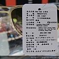 RB3524 112/73 JPG京品眼鏡