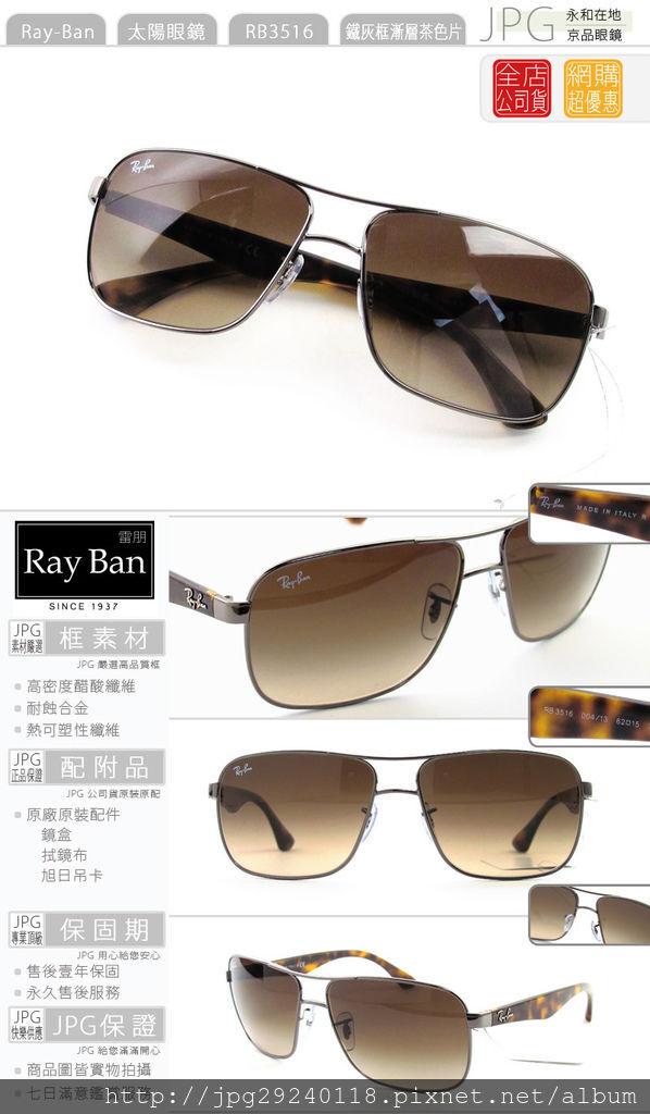 rayban_RB3516_004_13.jpg