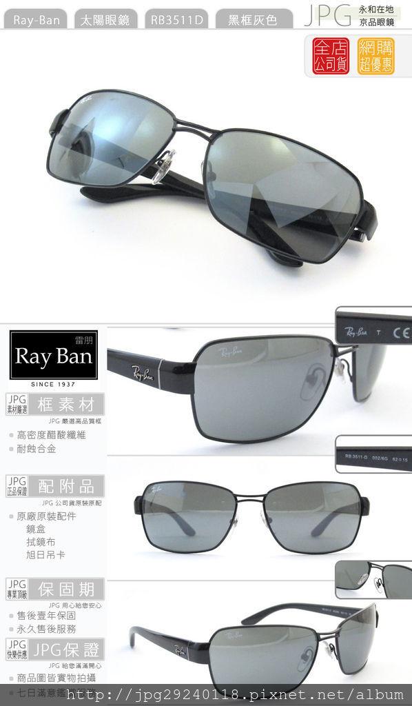 rayban_RB3511d_002_6g