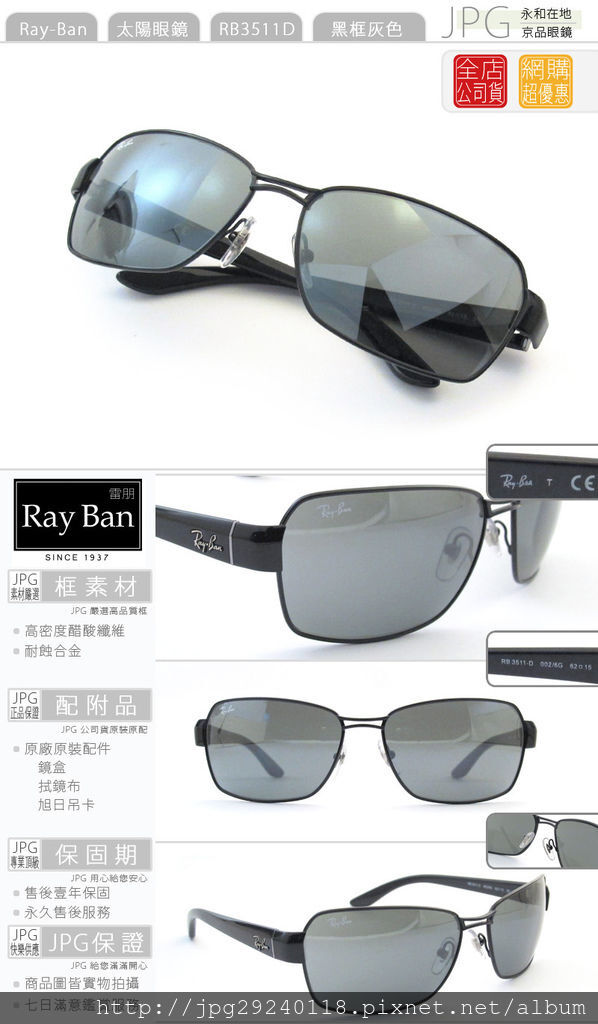 rayban_RB3511d_002_6g
