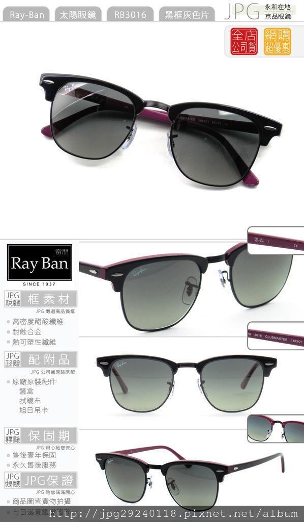 rayban_RB3016_1103_71
