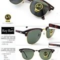 rayban_RB3016_w0366