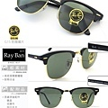 rayban_RB3016_w0365