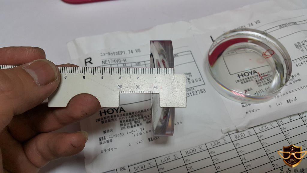 KMN71 + HOYA 174雙非維納斯