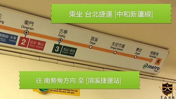 1.新蘆線往南勢角捷運圖.jpg
