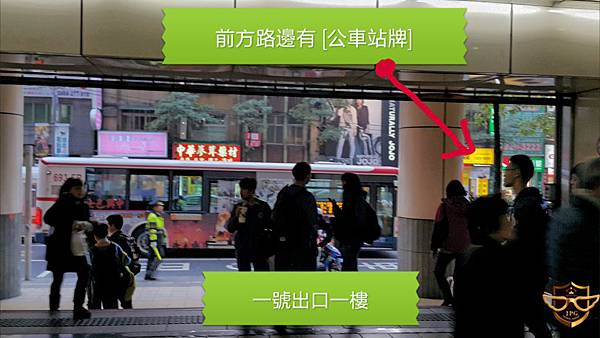 3.出頂溪捷運.jpg
