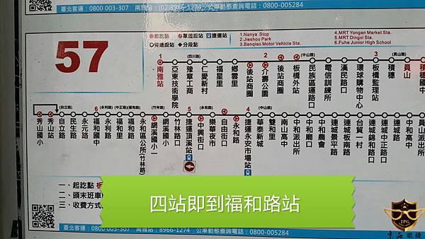 5.57公車站牌.jpg