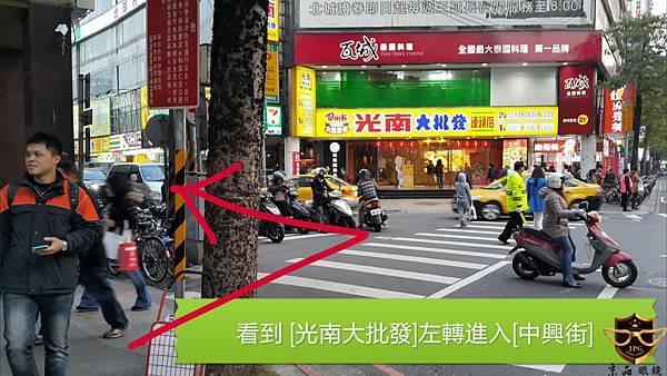 7.看到中興街左轉.jpg