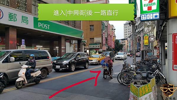 8.中興街一路直行.jpg