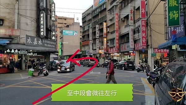 11.到路底中段左轉.jpg