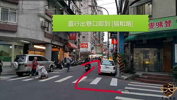 17.出巷子即到福和路.jpg