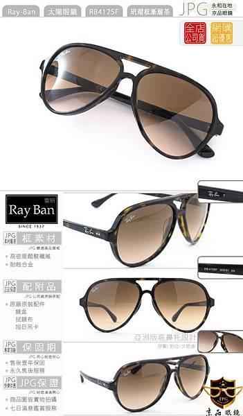 rayban_RB4125f_902_51