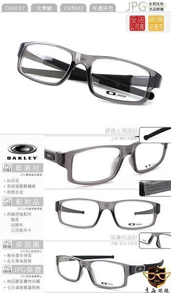 OX8043_0454.jpg