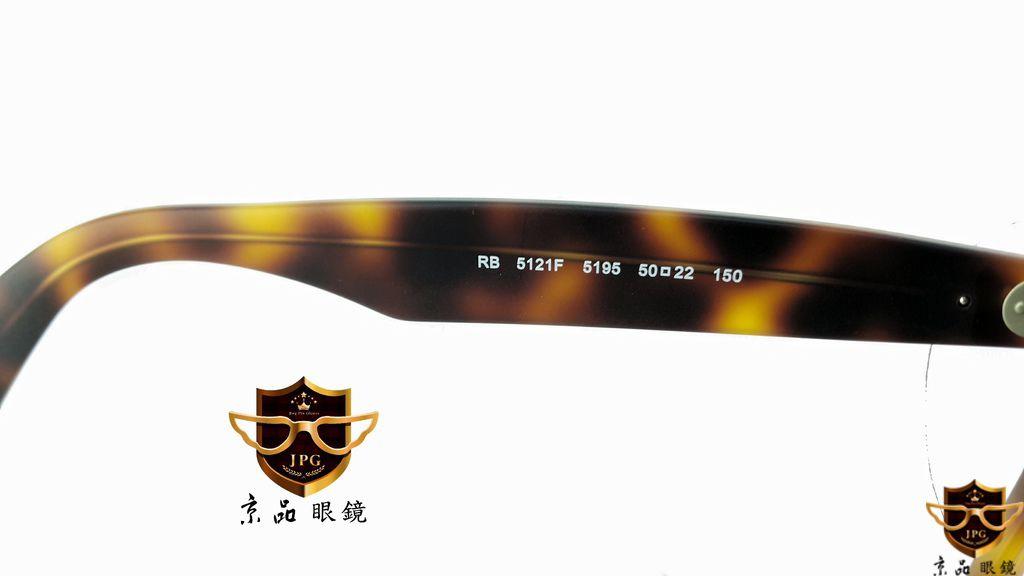 RB5121F 5195 (3).jpg
