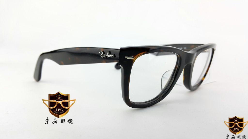RB5121F 2012 JPG京品眼鏡