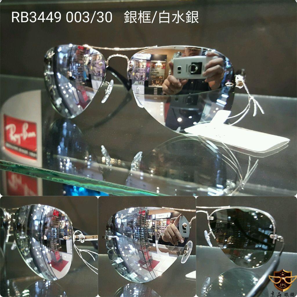 RB3449 003%2F30