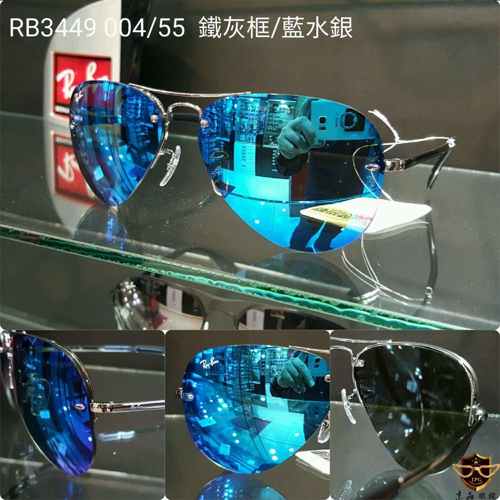 RB3449 004%2F55