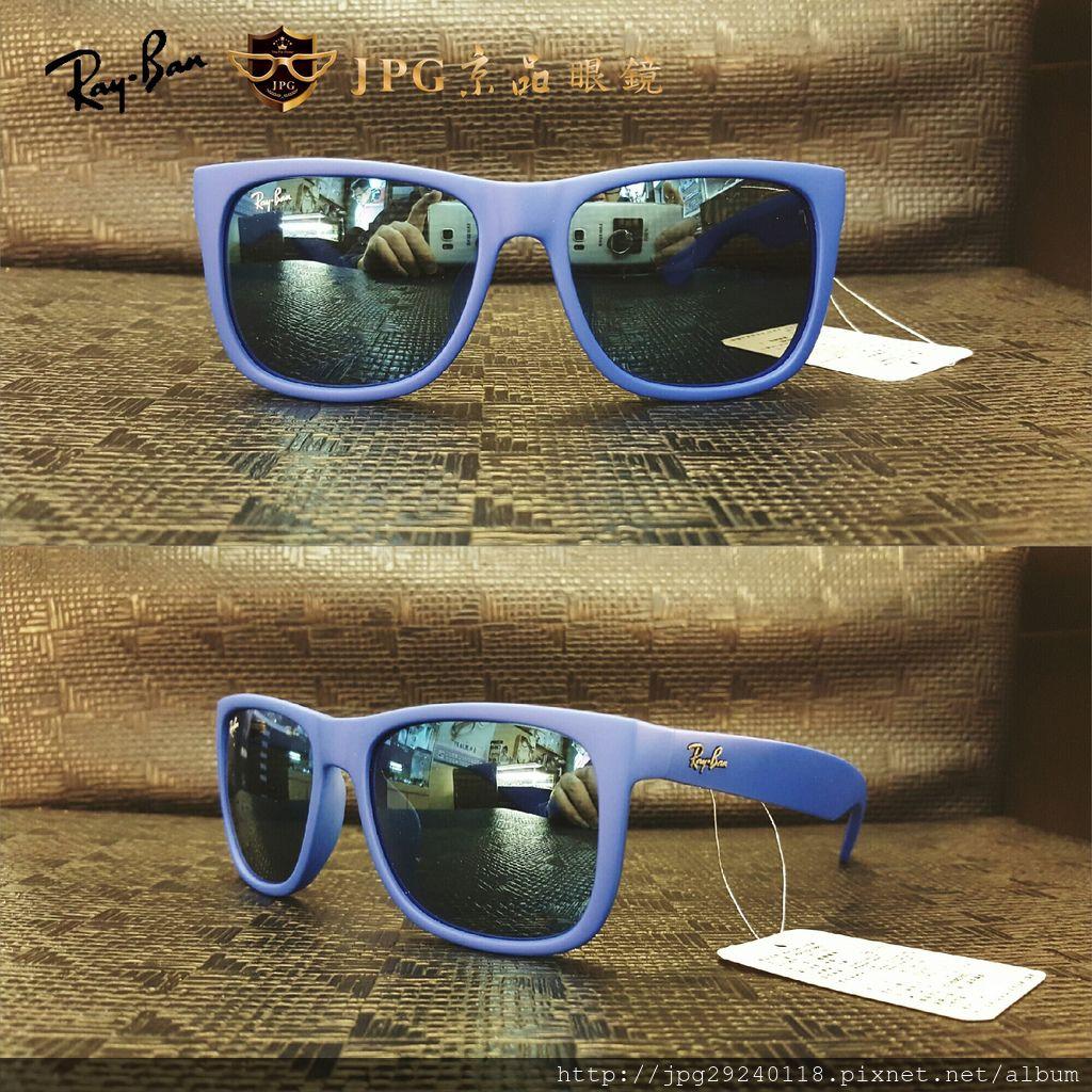 RB4165F 6088%2F55 霧藍框%2F藍水銀鏡片