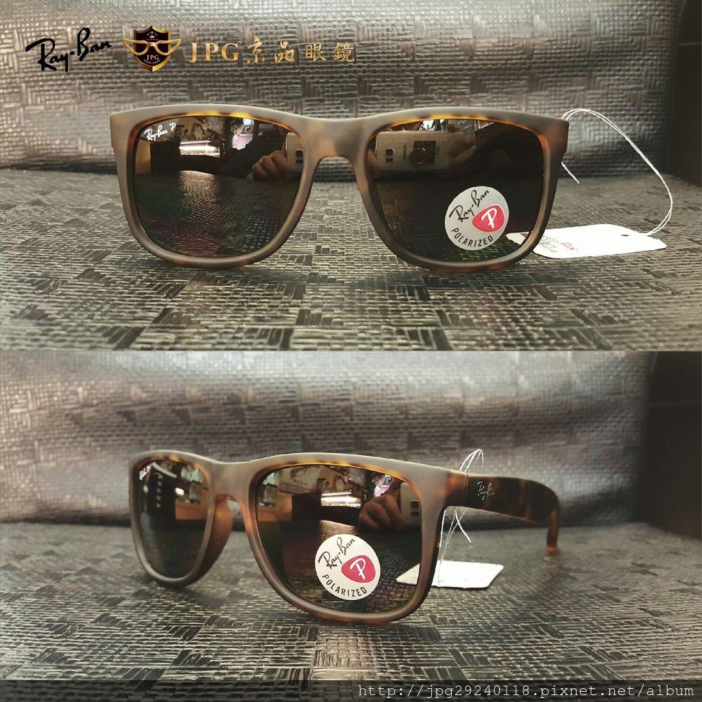 RB4165F 665%2FT5 霧玳瑁框%2F漸層茶偏光鏡片