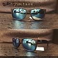 RB4165F 622/55 霧黑框/藍水銀鏡片