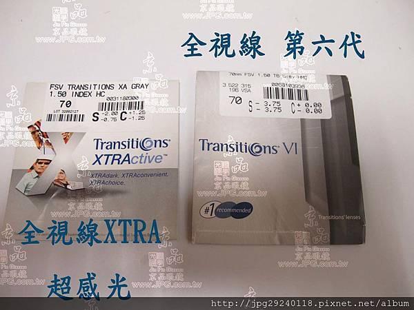 XTRA與全視線第六代.jpg