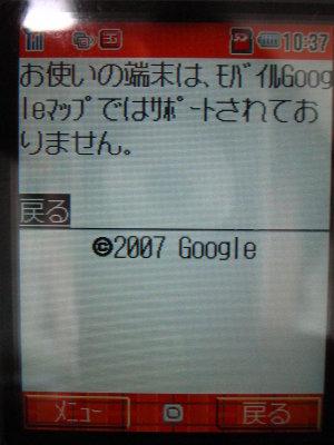 IMG_1908.JPG
