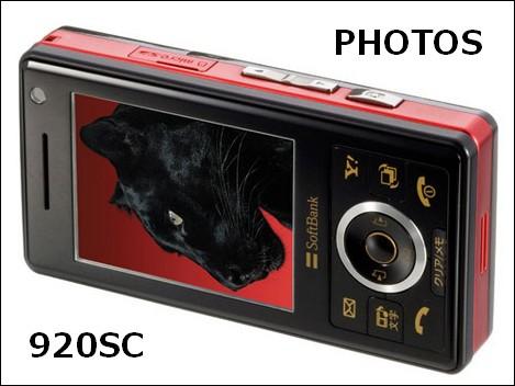 920SC.jpg