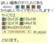 hg_02.JPG