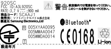 920sc-fcc.png
