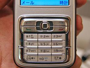 os_705nk-2.jpg